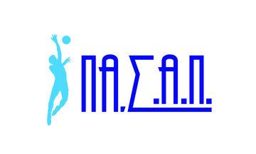 ΠΑΣΑΠ: «Δώστε δυνατότητα μεταγραφής στους παίκτες του Ηρακλή»
