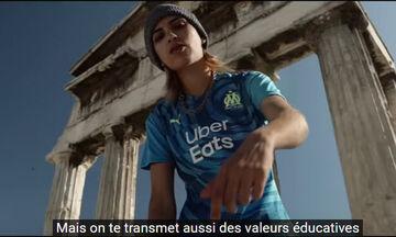 Βίντεοκλιπ της Μαρσέιγ ενόψει Ολυμπιακού, με Καλλιμάρμαρο, Καραϊσκάκη και Παύλο Φύσσα! (vid)