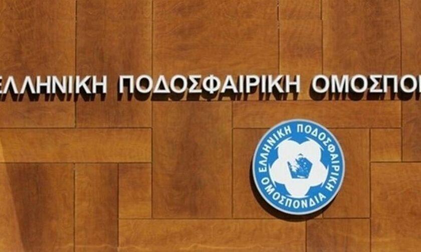 Επίσημο: Εκλογές στην ΕΠΟ στις 23 Νοεμβρίου!