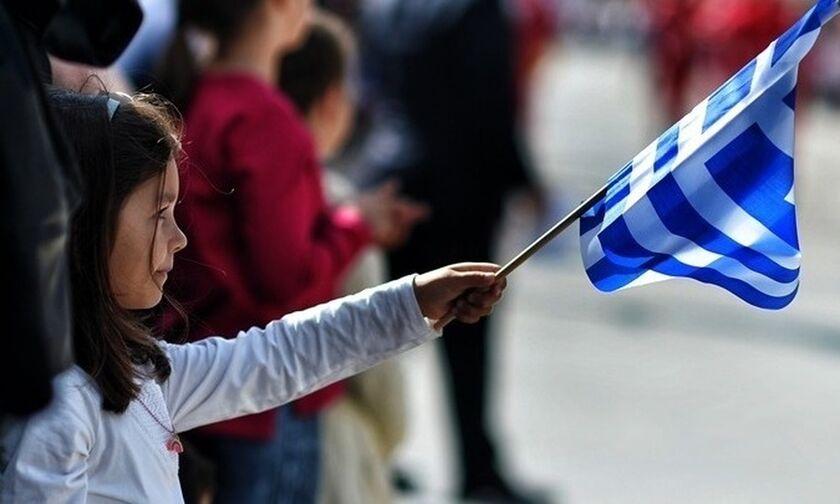 Ο εορτασμός της 28ης Οκτωβρίου στα δημοτικά σχολεία