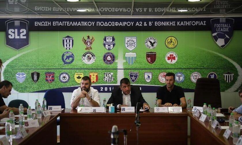 Super League 2: Ομόφωνη απόφαση για νέα αναβολή – Σέντρα στις 7 Νοεμβρίου