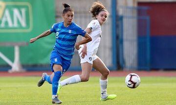 Live streaming - Προκριματικά Euro 2021 Γυναικών: Ελλάδα - Μαυροβούνιο