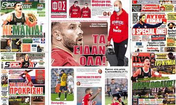 Εφημερίδες: Τα αθλητικά πρωτοσέλιδα της Παρασκευής 23 Οκτωβρίου