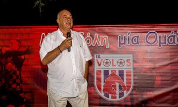 Βόλος: «Ο Αχιλλέας Μπέος θα βγει νικητής»