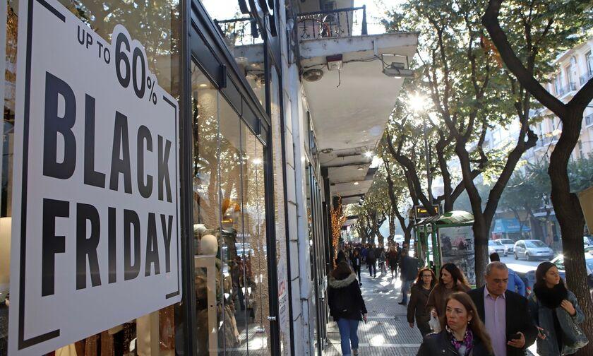 Αλλαγές στην Black Friday λόγω κορονοϊού