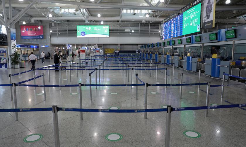 ΥΠΑ: Παράταση αεροπορικών οδηγιών έως Παρασκευή 6 και Κυριακή 8 Νοεμβρίου