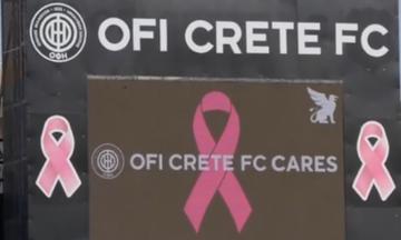 Παγκόσμια Ημέρα για τον Καρκίνο του Μαστού: Το μήνυμα της ΠΑΕ ΟΦΗ (vid)