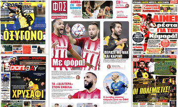 Εφημερίδες: Τα αθλητικά πρωτοσέλιδα της Δευτέρας 26 Οκτωβρίου