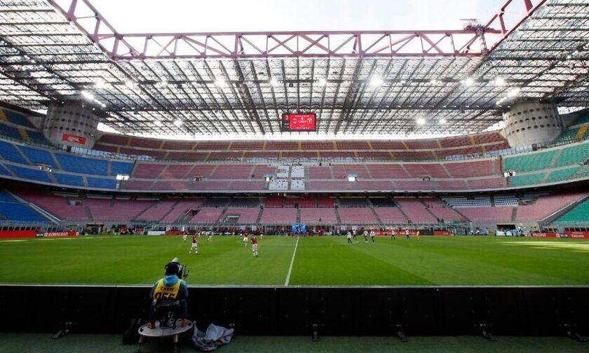 Κορονοϊός: Η κυβέρνηση της Ιταλίας ξανακλείνει τα γήπεδα της Serie A για τον κόσμο