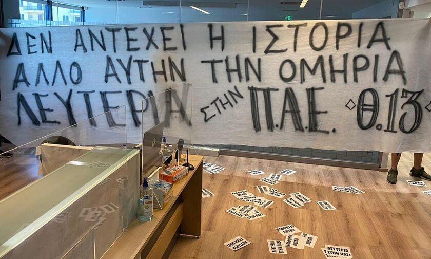 Παναθηναϊκός: Εισβολή μελών της Θύρας 13 στα γραφεία της ΠΑΕ!
