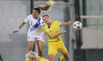 Γυναικείο ποδόσφαιρο: Ελλάδα - Ουκρανία 0-4 για τα προκριματικά του Euro