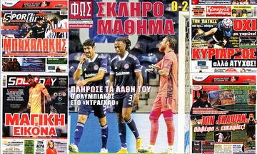 Εφημερίδες: Τα αθλητικά πρωτοσέλιδα της Τετάρτης 28 Οκτωβρίου