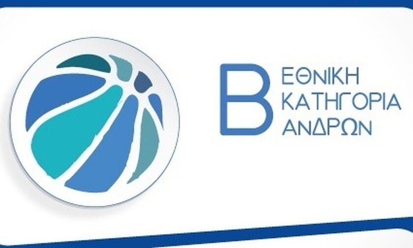 Β΄ Εθνική μπάσκετ: Νίκες για Πρωτέα Βούλας και Μελίκη