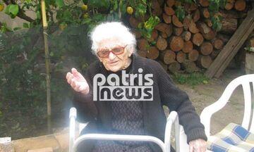 Πέθανε η γηραιότερη γυναίκα της Ελλάδας σε ηλικία 115 ετών (vid)