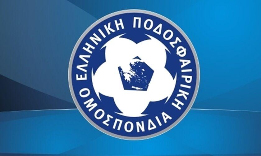 ΕΠΟ: Αναβολή λόγω Covid στο πρωτάθλημα γυναικών