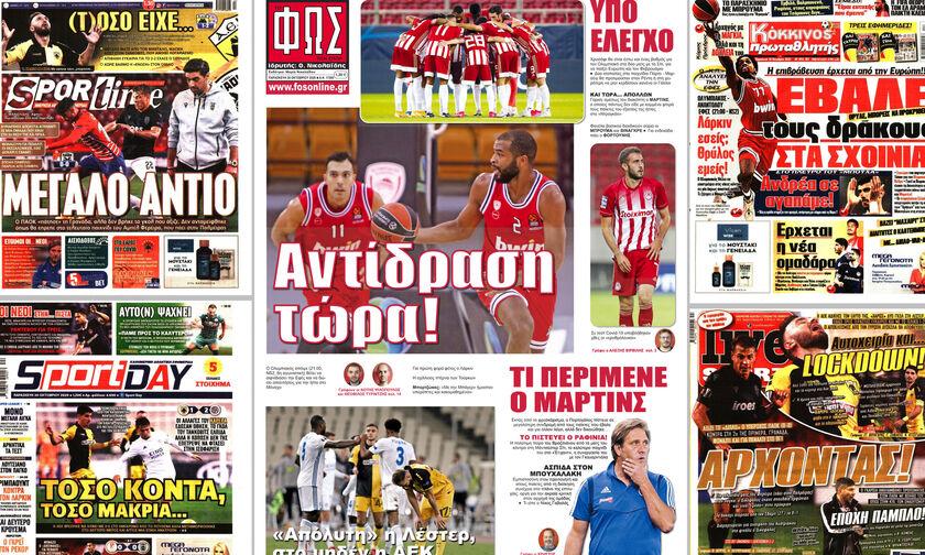 Εφημερίδες: Τα αθλητικά πρωτοσέλιδα της Παρασκευής 30 Οκτωβρίου