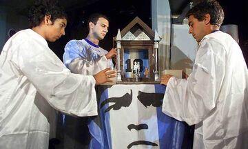Ο Μαραντόνα έχει γενέθλια, οι Αργεντίνοι γιορτάζουν τα Χριστούγεννα! H εκκλησία για χάρη του