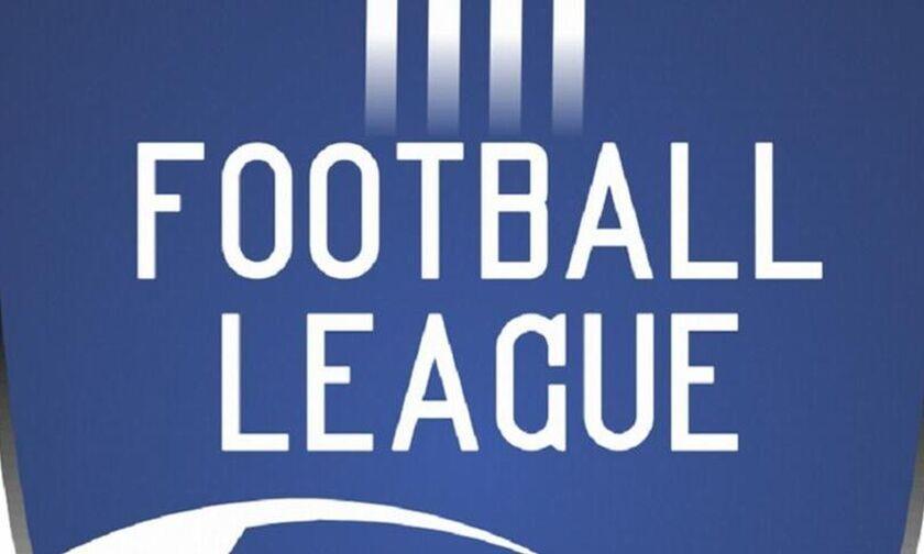 Αναβλήθηκε η πρεμιέρα του πρωταθλήματος της Football League