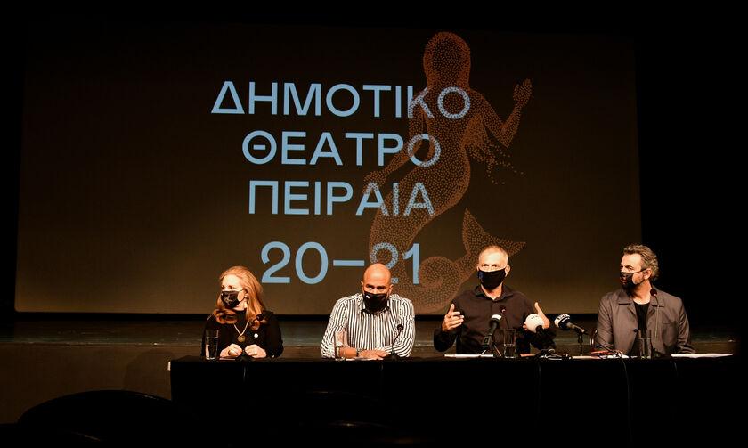 Δημοτικό Θέατρο Πειραιά: Παρουσίαση προγράμματος 2020-2021