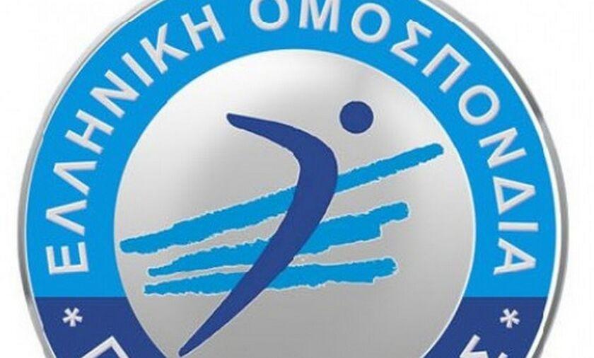 ΕΟΠΕ: Έκτακτο ΔΣ τη Δευτέρα για το μέλλον των πρωταθλημάτων