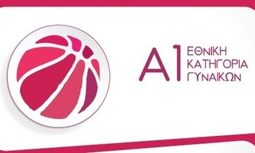 Α1 γυναικών μπάσκετ: Ο ΠΑΣ Γιάννινα «διπλό» στο Μοσχάτο!