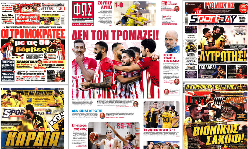 Εφημερίδες: Τα αθλητικά πρωτοσέλιδα της Δευτέρας 2 Νοεμβρίου