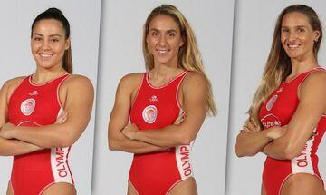 Πολίστριες Ολυμπιακού: «Μια αποχή από προπονήσεις και αγώνες θα είναι καταστροφική για όλους»