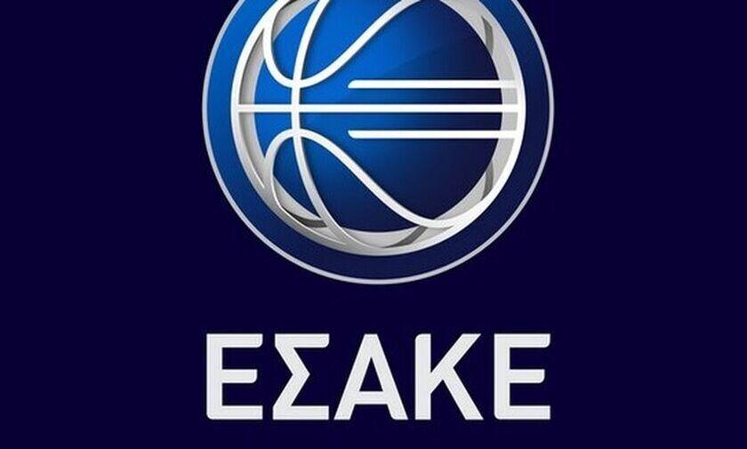 ΕΣΑΚΕ: Πρόγραμμα 3ης, 4ης και 5ης αγωνιστικής