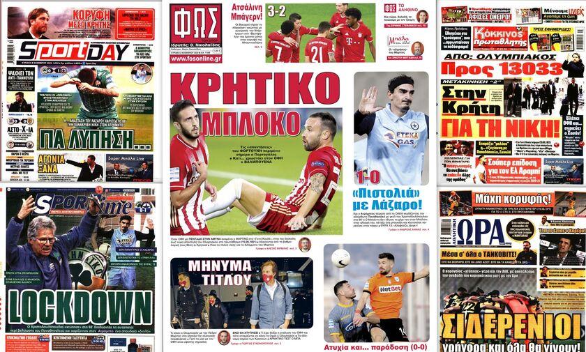 Εφημερίδες: Τα αθλητικά πρωτοσέλιδα της Κυριακής 8 Νοεμβρίου