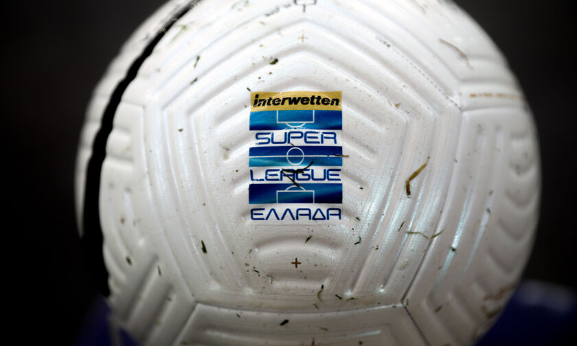 Super League 1: Στο Ηράκλειο ο Ολυμπιακός, με ΑΕΛ η Λαμία, στη Ριζούπολη ο ΠΑΟΚ