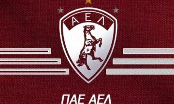 ΑΕΛ: Τρεις παίκτες και ο μασέρ της ομάδας θετικοί στον κορονοϊό, στον αέρα το ματς με τη Λαμία