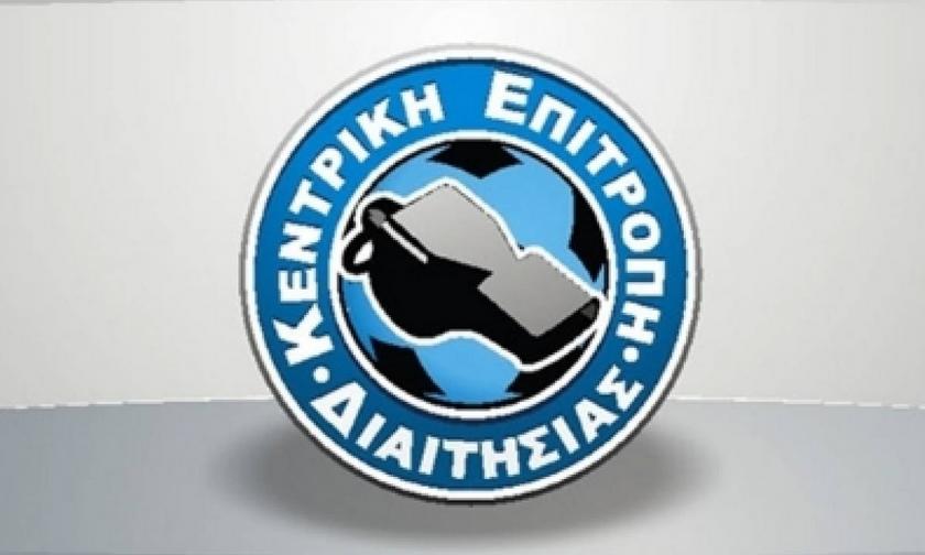 ΚΕΔ/ΕΠΟ για το ΟΦΗ-Ολυμπιακός: «Το σύστημα δεν λειτούργησε»