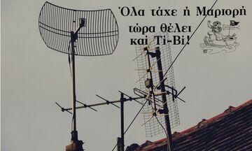 Τηλεπειρατεία στην Ελλάδα: Πορνό, γουέστερν, βίντεο κλιπ και κυνήγι με την αστυνομία