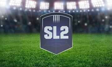 Super League 2: Αρνητικοί οι λοιμωξιολόγοι στην έναρξη του πρωταθήματος
