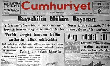 1942: Η ψήφιση του τουρκικού «Βαρλίκ Βεργκισί» κατά Ελλήνων, Εβραίων και Αρμενίων
