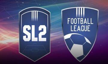 Κοινή Επιστολή σε Μητσοτάκη από ΕΠΟ, Super league, Super league 2/Football League και ΠΣΑΠ (pic)