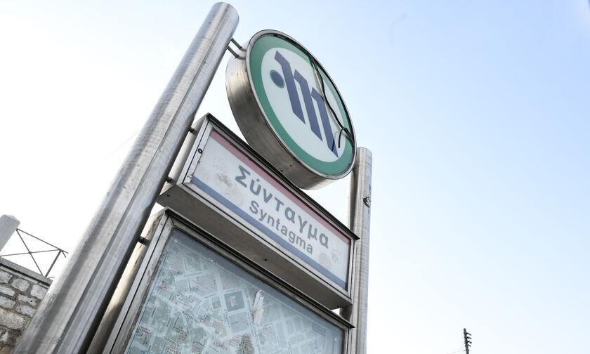 Μετρό: Προσωρινό κλείσιμο πέντε σταθμών την Τρίτη (17/11)