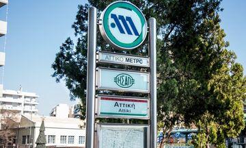 Κλείνουν κι άλλοι σταθμοί μετρό με εντολή της αστυνομίας