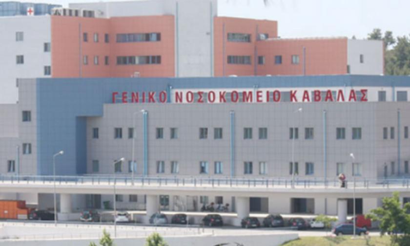 Kαβάλα: Αυτοκτόνησε ασθενής με κορονοϊό πηδώντας από το μπαλκόνι του νοσοκομείου!
