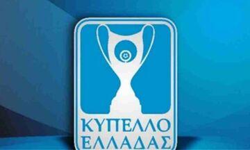 Μόνο με επαγγελματικές ομάδες φέτος το Κύπελλο