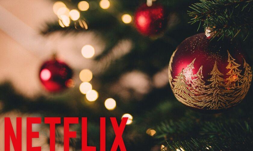 Μαραθώνιος Netflix με Χριστουγεννιάτικες σειρές