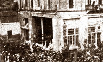 1929: Η κατάρρευση του «Πανελλήνιον» που έστειλε τον Φιξ στο «απόσπασμα»