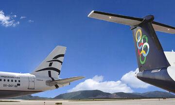 Aegean, Olympic και Sky Express: Ποιες πτήσεις ακυρώνουν λόγω της απεργίας (pics)