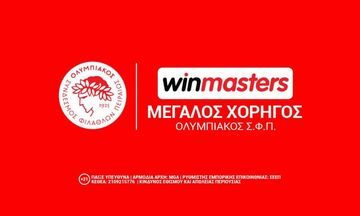 Ολυμπιακός: Ανανέωση συνεργασίας με την winmasters