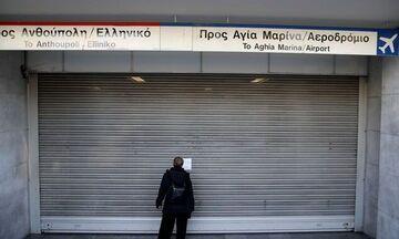 Απεργία: Χωρίς Μετρό, Ηλεκτρικό και Τραμ την Πέμπτη (26/11) η Αθήνα