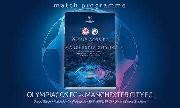 Ολυμπιακός - Μάντσεστερ Σίτι: Το Match Programme του αγώνα!