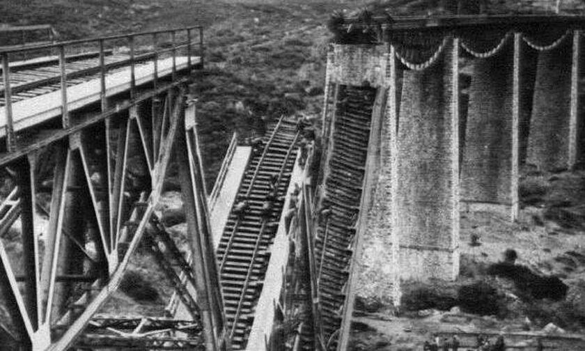 Επιχείρηση «Γοργοπόταμος»: Η ανατίναξη της γέφυρας, οι κομάντος, τα αντίποινα