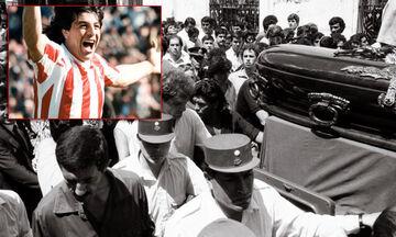 1992: Όταν ο Μαραντόνα κουβάλησε το φέρετρο του Χουάν Χιλμπέρτο Φούνες (pic)