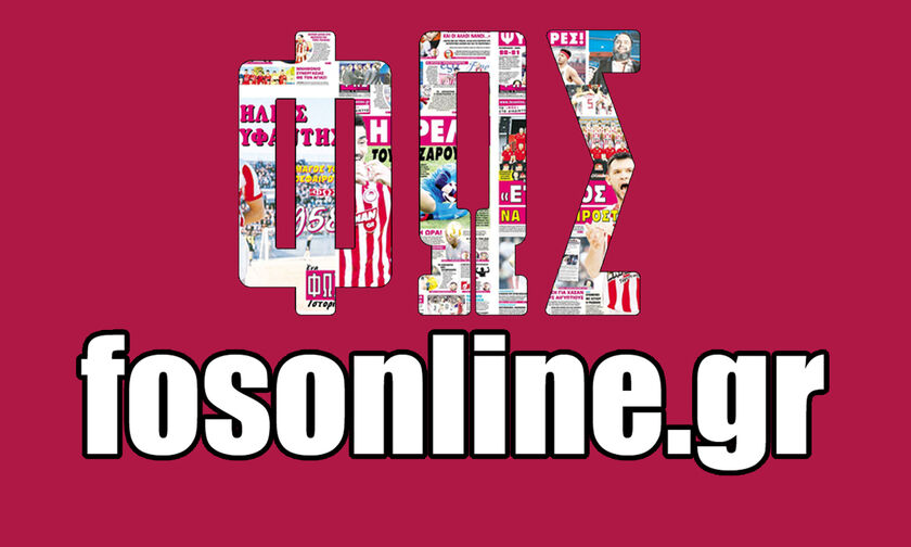 Το fosonline.gr συμμετέχει στη στάση εργασίας της ΕΣΗΕΑ