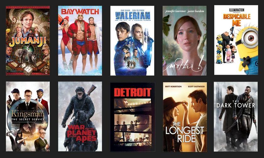 Ίντερνετ: Κατέβασαν 250 «πειρατικές» ιστοσελίδες για ταινίες